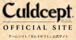 Culdcept.com