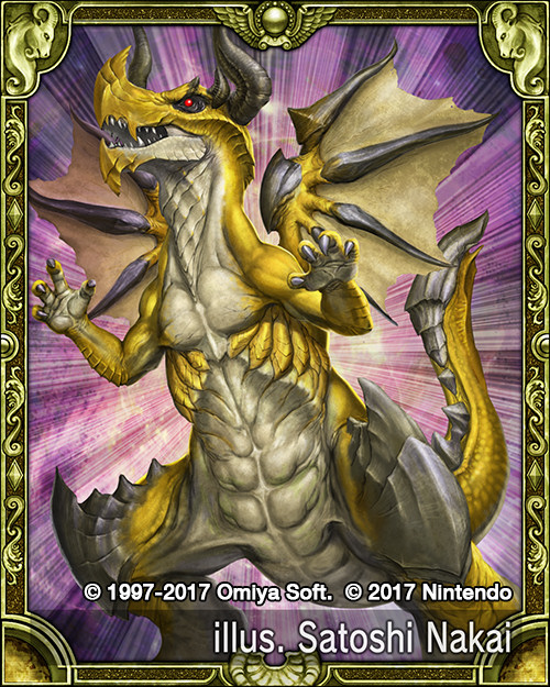 Great Dragon (Air)