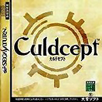 Culdcept (Saturn)