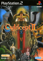 Culdcept II (PS2)