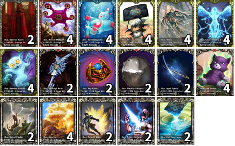 Don't Fear The Reaper card list